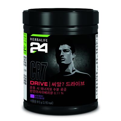 Herbalife24 CR7 드라이브