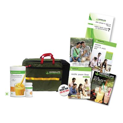 Herbalife Experience Pack - Hindi
