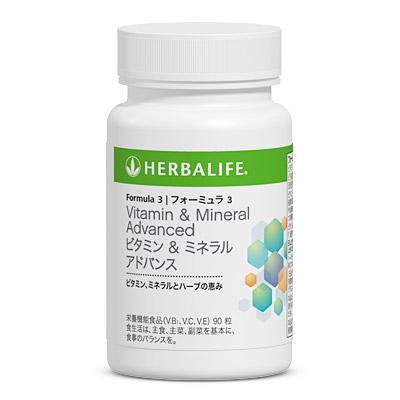 フォーミュラ3 ビタミン & ミネラル アドバンス