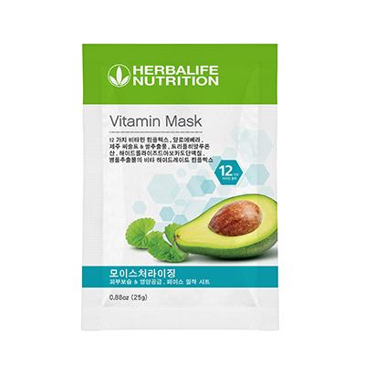 허벌라이프 비타민 모이스처라이징 마스크